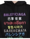 Balenciaga red and black turtleneck wsweater